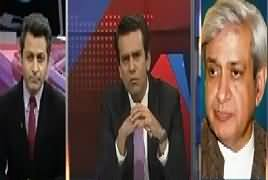 Center Stage With Rehman Azhar (National Action Plan) – 7th March 2019