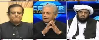 Center Stage With Rehman Azhar (Nawaz Sharif ECL) - 14th November 2019
