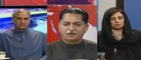 Center Stage With Rehman Azhar (Nawaz Sharif's Health) - 24th October 2019