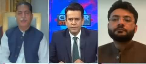 Center Stage With Rehman Azhar (New Leadership of AJK) - 5th August 2021