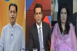 Center Stage with Rehman Azhar (Opposition's Rallies) – 26th July 2019