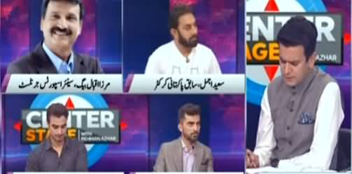 Center Stage With Rehman Azhar (Pak India Cricket Takra) - 23rd October 2021