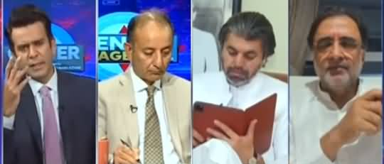 Center Stage With Rehman Azhar (Performance of PTI Govt) - 26th August 2021