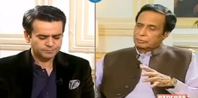 Center Stage With Rehman Azhar (Pervez Elahi Exclusive) - 16th November 2019