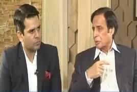 Center Stage With Rehman Azhar (Pervez Elahi Exclusive) – 9th February 2018