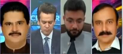 Center Stage With Rehman Azhar (PIA Pilots Issue) - 2nd July 2020