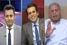 Center Stage With Rehman Azhar (PM's GHQ Visit) – 30th August 2018