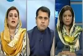 Center Stage With Rehman Azhar (PMLN Mein Ikhtilafat) – 18th May 2018