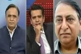 Center Stage With Rehman Azhar (PMLN Members Leaving Party) – 11th May 2018