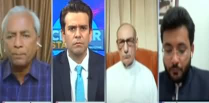 Center Stage With Rehman Azhar (Politicians Blame Game) - 26th September 2020