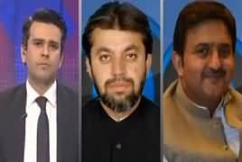 Center Stage With Rehman Azhar (Politics on Kasur Incident) – 10th January 2018