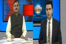 Center Stage With Rehman Azhar (Presidential System) – 26th April 2019