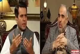 Center Stage With Rehman Azhar (PTI Claims) – 14th December 2018