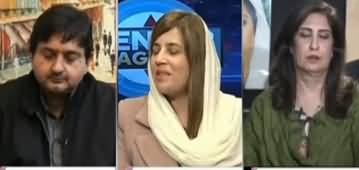 Center Stage With Rehman Azhar (PTI Foreign Funding Case) - 21st November 2019