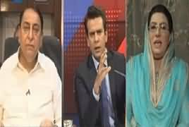 Center Stage With Rehman Azhar (PTI's Economic Policy) – 12th April 2019