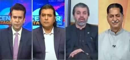 Center Stage With Rehman Azhar (PTI Won in Sialkot) - 29th July 2021