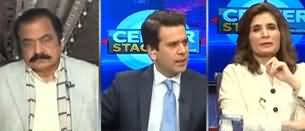 Center Stage With Rehman Azhar (Public Issues) - 13th February 2020