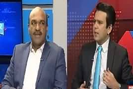 Center Stage With Rehman Azhar (Sahiwal Incident) – 24th January 2019