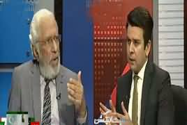 Center Stage With Rehman Azhar (Senate Election) – 3rd March 2018