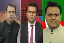 Center Stage With Rehman Azhar (Shahbaz Sharif Arrested) - 5th October 2018