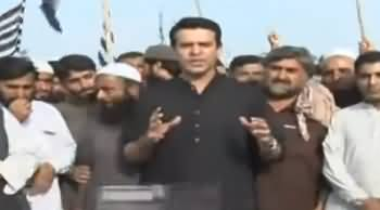 Center Stage With Rehman Azhar (Special Show From Azadi March) - 2nd November 2019