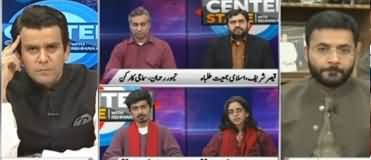 Center Stage With Rehman Azhar (Students Solidarity March) - 30th November 2019
