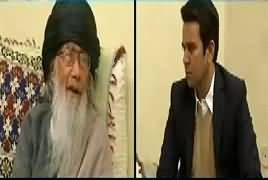 Center Stage With Rehman Azhar (Sufi Muhammad Interview) – 19th January 2018