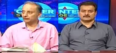 Center Stage With Rehman Azhar (What Mistake Govt Made?) - 19th June 2020