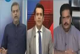 Center Stage With Rehman Azhar (Will PPP Support Nawaz Sharif) – 29th March 2018