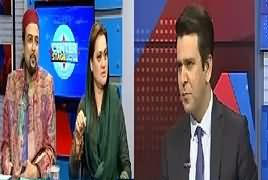 Center Stage With Rehman Azhar (Will PTI Deliver) – 18th August 2018