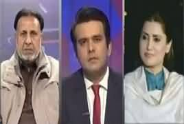 Center Stage With Rehman Azhar (Will Shahbaz Sharif Resign) – 8th December 2017