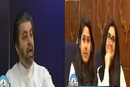 Center Stage With Rehman Azhar (Youth Views) – 14th October 2017