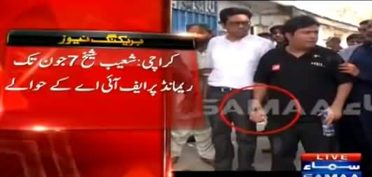 CEO Axact Shoaib Ahmed Shaikh Handed Over to FIA on 14 Days Remand