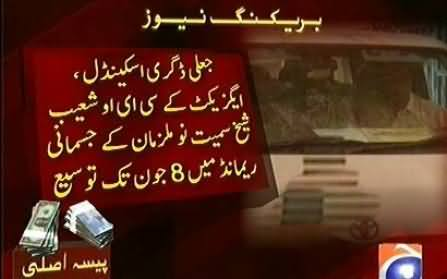 CEO AXACT Shoaib Sheikh & Others Physical Remand Extended Till 8th June