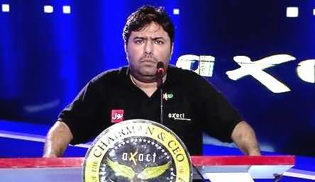 CEO BOL & Axact Shoaib Ahmed's Special Appeal to Chief Justice, PM & Army Chief