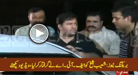 CEO BOL & Axact Shoaib Sheikh Arrested By FIA, Many Fake Degrees Recovered, Watch Exclusive Video