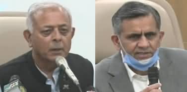 CEO PIA Arshad Malik And Ghulam Sarwar Joint Press Conference