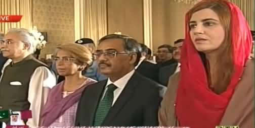 Ceremony at President House in Honor of Emir of Qatar - 23rd June 2019