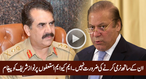 Chaudhry Ghulam Hussain Reveals What Rangers Said to Nawaz Sharif About MQM Resignations
