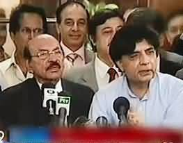 Ch. Nisar Ali Khan and Qaim Ali Shah Funny Mistakes During Press Conferences