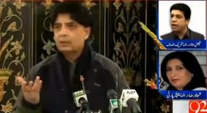 Ch.Nisar's Press Conference Was Crap & Rubbish - Faisal Wada PTI