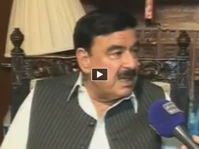 Ch. Nisar Told the Journalists That Govt Has Asked Army Chief To Play His Role - Sheikh Rasheed