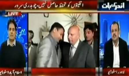 Ch. Sarwar Was In Favour to Accept Imran Khan's Demand About Four Constituencies