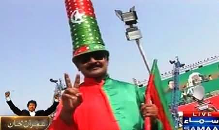 Chacha PTI From Lahore Reached in Multan To Attend PTI Jalsa Today