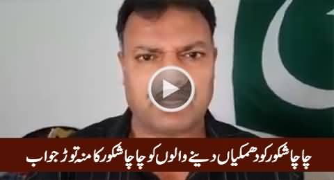 Chacha Shakoor's Mouth Breaking Reply To Those Who Are Giving Him Threats