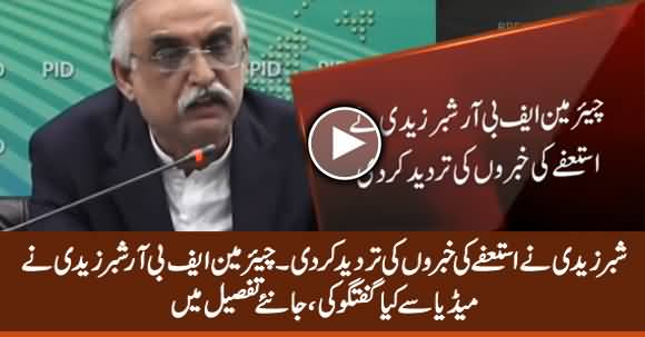 Chairman FBR Shabbar Zaidi Rebuts The News of His Resignation