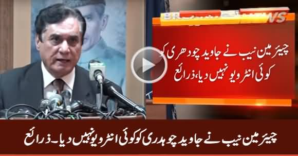 Chairman NAB Didn't Give Any Interview to Javed Chaudhry - Sources