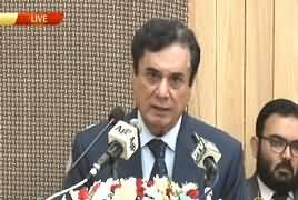 Chairman NAB Javed Iqbal Complete Speech Today – 4th July 2019
