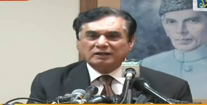 Chairman NAB (R) Justice Javed Iqbal Complete Press Conference in Islamabad - 19th May 2019