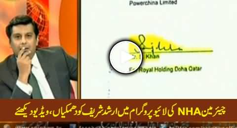 Chairman NHA Threatening Arshad Sharif in Live Show on Showing His Name